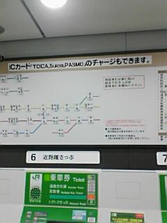 20080413201633