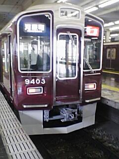 20080712094633
