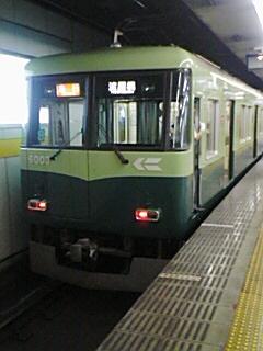 20080712100035