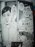 kenkashoubai10-2.jpg