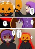 halloween2セリフ