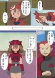 haruka3_2