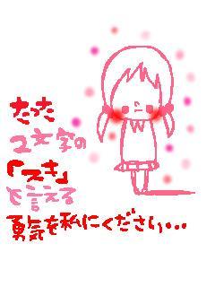 20080810_397313.jpg