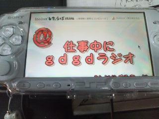 20090116115737.jpg