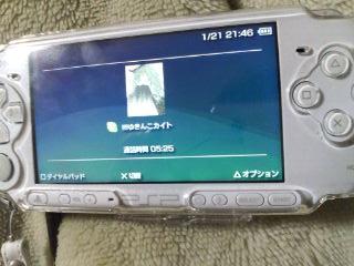 20090121214532.jpg