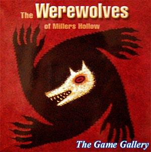 ミラーズホロウの人狼