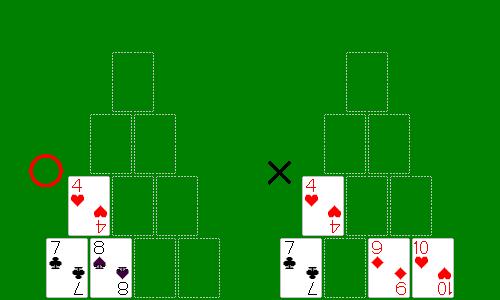 ツインピラミッドの画像4