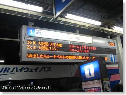 tokyo11103010