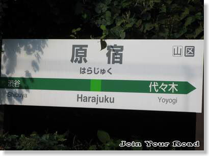 tokyo1110303
