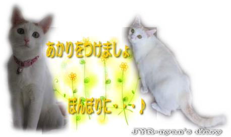 umiazu120303