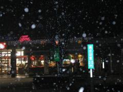 2009年12月基山