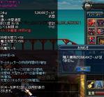 09_20111107190000.jpg
