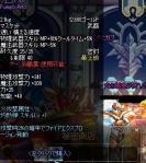 10_20111107190000.jpg