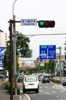 道路標識6