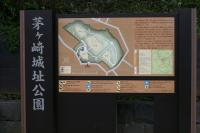 城址公園01