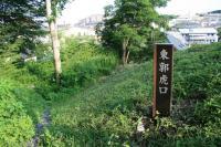 城址公園37(虎口)