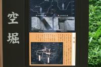 城址公園34(空堀)