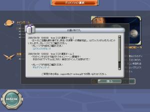 ScreenShot_20090409_1300_19_578.png