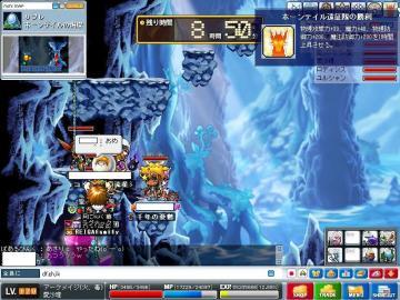 Maple0060.jpg