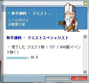 Maple0177.jpg