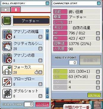 Maple0208_2.jpg