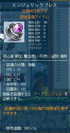 Maple110923_00.jpg