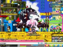 Maple110923_010254.jpg