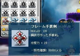Maple110923_02.jpg