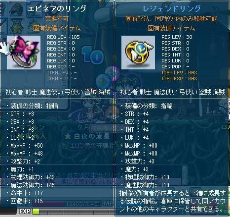 Maple120309_3.jpg