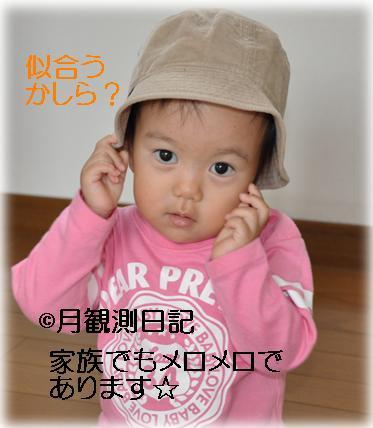 20111003tsuki1.jpg
