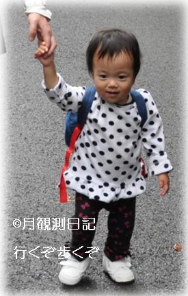 20111023tsuki1.jpg