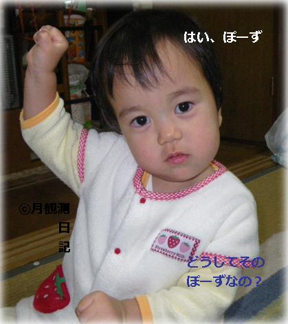 20120218tsuki1.jpg