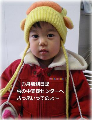 20120229tsuki1.jpg