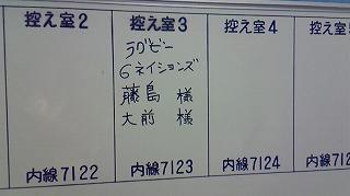 s-2月14日①