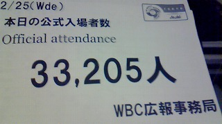 s-2009.2.25①