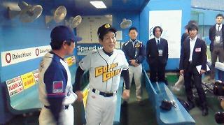 s-2009.3.8②