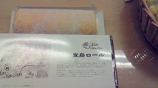 s-2009.4.22②