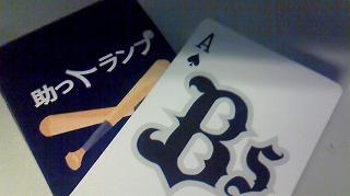 s-2009.5.5⑤