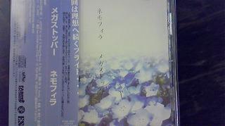 s-2009.5.11①