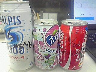 s-2009.6.11①