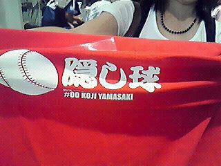 s-2009.7.27②
