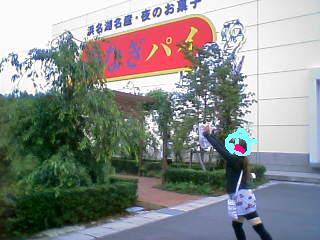 うなぎパイ工場