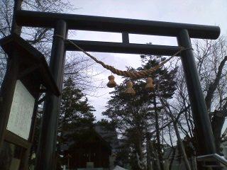 小野幌神社鳥居