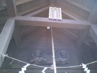 小野幌神社本殿2