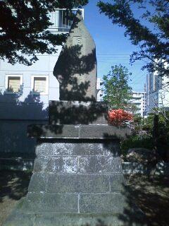 日露戦役忠魂碑