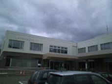 区民センター