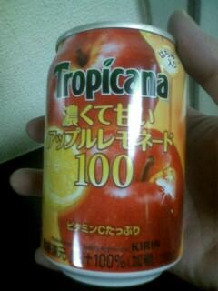 濃くて甘いアップルレモネード
