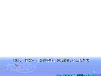 2009y08m18d_004004235_convert_20090818030358.jpg