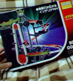 toy01.jpg