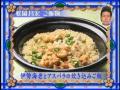 ainoepuron20070103-4.jpg